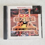 The money battle (PS1, NTSC-J), фото №2