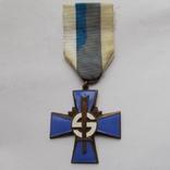 Финляндия. Крест Шюцкора. 1941-1944 г.г., фото №2