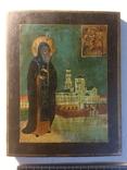 Икона Преподобный Нил Столобенский с видом Богоявленского монастыря (14х18 см.), фото №2