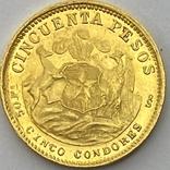 50 песо. 1926. Чили (золото 900, вес 10,16 г), фото №3