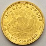 50 песо. 1926. Чили (золото 900, вес 10,16 г), фото №5