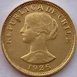 50 песо. 1926. Чили (золото 900, вес 10,16 г), фото №6