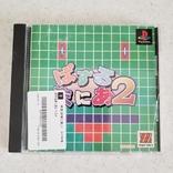 Puzzle Mania 2 (PS1, NTSC-J), фото №2