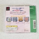 Puzzle Mania 2 (PS1, NTSC-J), фото №3