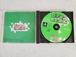 Puzzle Mania 2 (PS1, NTSC-J), фото №4