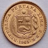1/5 либры. 1965. Перу (золото 917, вес 1,60 г), фото №10