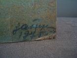 Картина масло пейзаж картон подпись художника 1975г., фото №4