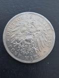 5 марок 1907, фото №4