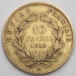 10 франков. 1856. Наполеон III. Франция (золото 900, вес 3,19 г), фото №5