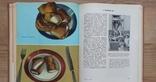 Молочная еда. 1962 год., фото №10