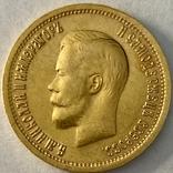 10 рублей. 1899. Николай II. (ФЗ) (золото 900, вес 8,57 г) 6., фото №2