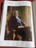 Аукцион №196, 2011г.,Kunker. Швеция и её владения. Коллекция Юлиуса Хагандера., фото №11