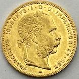 8 флоринов 20 франков. 1887. Франц Иосиф I. Австро-Венгрия (золото 900, вес 6,45 г), фото №8