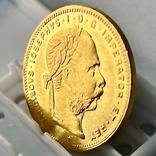 8 флоринов 20 франков. 1887. Франц Иосиф I. Австро-Венгрия (золото 900, вес 6,45 г), фото №10