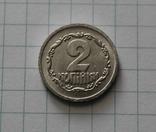 2 копійки 1992 (копия), фото №5