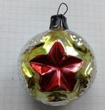 Елочная игрушка Шар со звездой СССР, фото №2