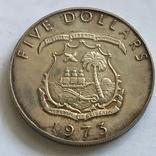 5 долларов 1973 года, Либерия, фото №3