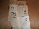 Три книги по кулинарии 1959 года, фото №3