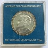 200 крон 1980 года, Швеция, Шведский закон наследования короны, фото №2
