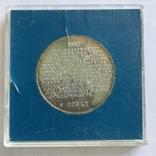 200 крон 1980 года, Швеция, Шведский закон наследования короны, фото №3