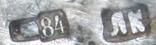 """Серебрянная эллиптическая накладка """"Кавказ"""" (Рос.Империя.,84 проба.,ЛК) 4,7 грамма, фото №10"""