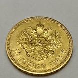 10 рублей. 1901. Николай II (АР) (золото 900, вес 8,59 г) (7.), фото №11