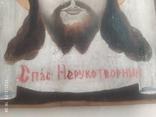 Икона Спас Нерукотворный, фото №4