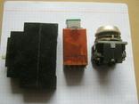 Переключатели СССР разные 3шт., фото №4