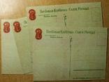 """Худ. издание """"Зингер"""" Почтовая открытка четыре шт (копия), фото №3"""