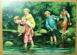 """Худ. издание """"Зингер"""" Почтовая открытка четыре шт (копия), фото №5"""