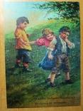 """Худ. издание """"Зингер"""" Почтовая открытка четыре шт (копия), фото №6"""