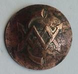 № 1747в Пуговица связиста до 1917 года..., фото №2