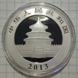 10 юань Панда 2013 года, 1 унция, фото №3