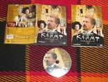 DVD Климт, фото №2