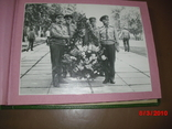 Фото альбом военный, фото №5