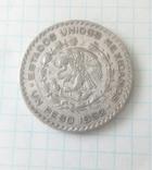 1 песо, Мексика, 1962 г, фото №3