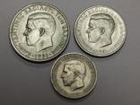 3 монеты Греции, фото №3