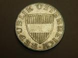 10 шиллингов, 1957 г Австрия, фото №3