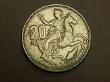 20 драхм, 1960 г Греция, фото №2