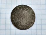 6 грошей Пруссия + динар1608, фото №5