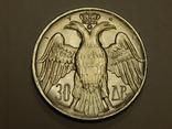 30 драхм, 1964 г Греция, фото №2