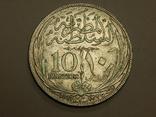 10 пиастров, 1917 г Египет, фото №2