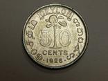 50 центов, 1926 г Цейлон, фото №2