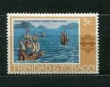Тринидад и Тобаго, флот. MNH 1976 г., фото №2