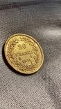 20 франков 1831 А Луи Филлип, фото №4