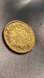 20 франков 1831 А Луи Филлип, фото №6