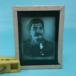 Слайды Сталин, фото №3