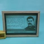 Слайды Сталин, фото №6