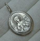 Серебряный Кулон Богородица Семистрельная Умягчение Злых Сердец Серебро 925 проба 338