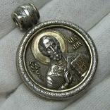 Серебряный Кулон Святой Николай Чудотворец 12 Отроков Серебро 925 проба Позолота 299 фото 1